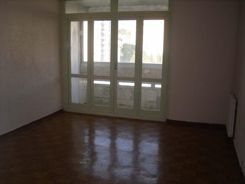 Vente appartement Nimes 19000€ - Photo 1