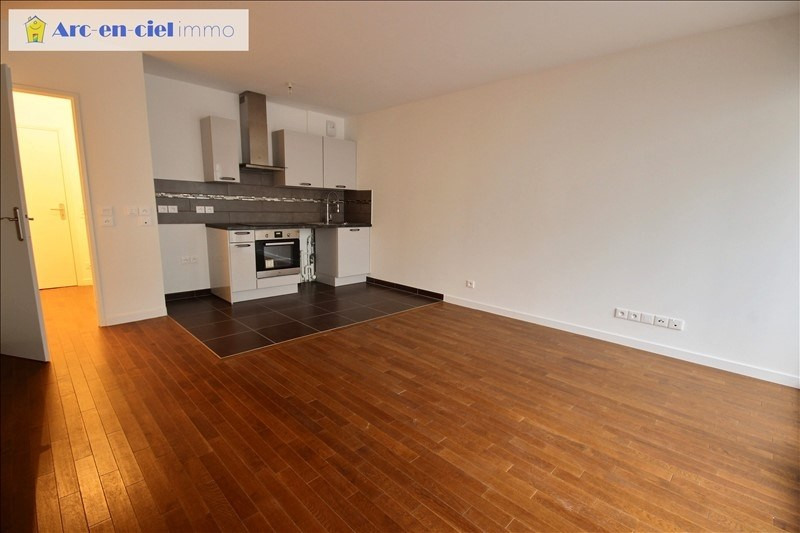 Location appartement St denis 750€ CC - Photo 6