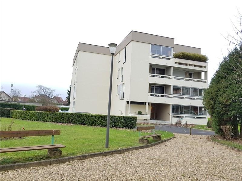 Vente appartement Compiegne 188000€ - Photo 1