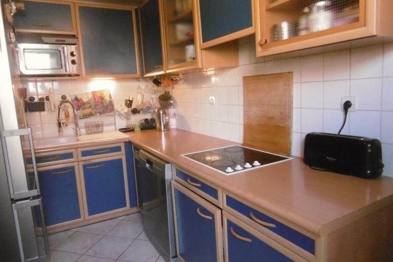 出售 公寓 Noisy le grand 230000€ - 照片 3