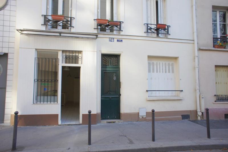 Location boutique Paris 14ème 650€ HC - Photo 2