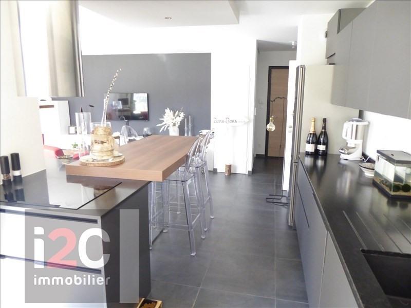 Vente appartement Prevessin-moens 435000€ - Photo 7