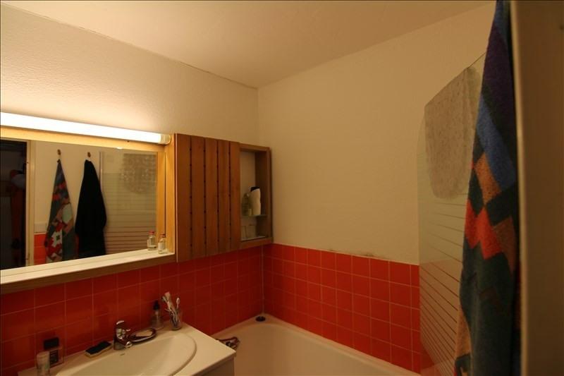 Vente appartement Les arcs 62000€ - Photo 5