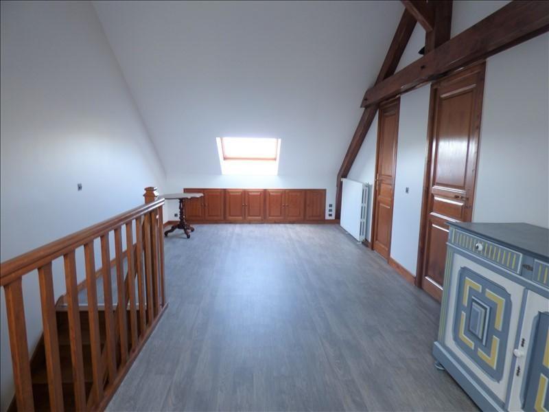 Vente maison / villa Montoldre 175000€ - Photo 7
