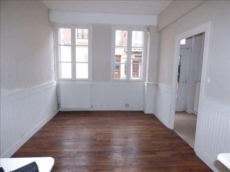 Vente maison / villa St pourcain sur sioule 60000€ - Photo 2