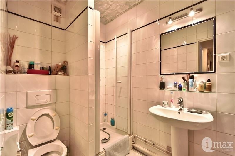 Vente de prestige appartement Paris 18ème 1050000€ - Photo 7