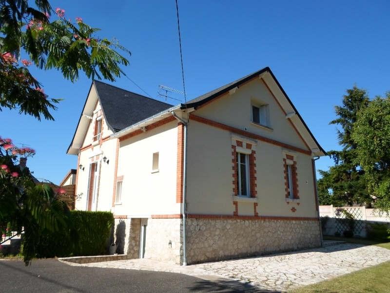 Vente maison / villa Romorantin lanthenay 212000€ - Photo 3