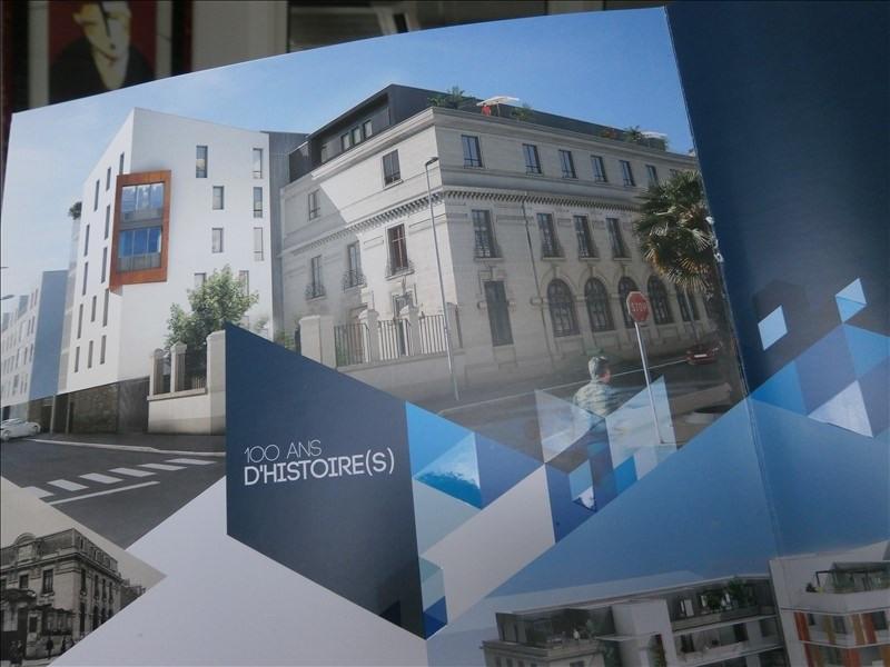 Vente appartement St nazaire 409500€ - Photo 1