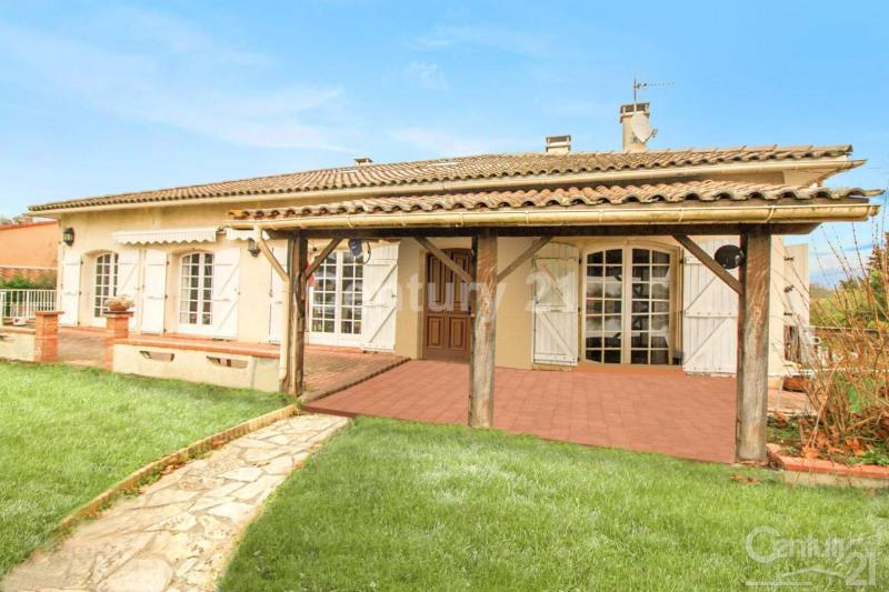 Vente maison / villa Fonsorbes 303000€ - Photo 1