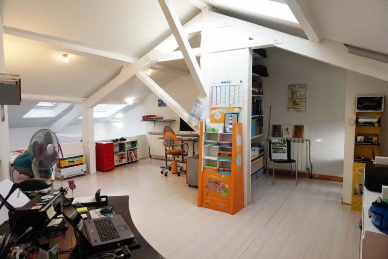 Immobile residenziali di prestigio appartamento Villeurbanne 895000€ - Fotografia 8