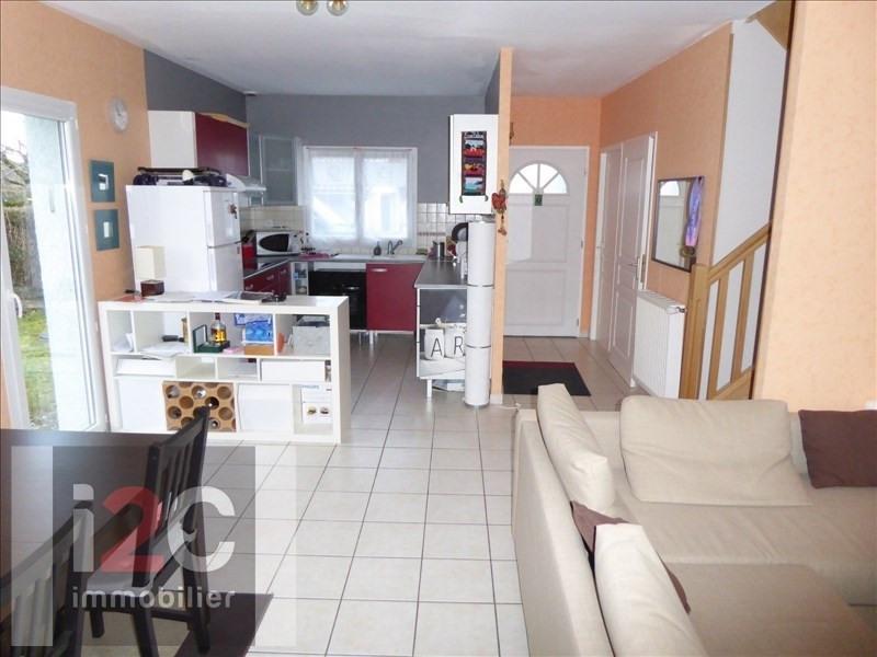 Venta  casa Segny 390000€ - Fotografía 3