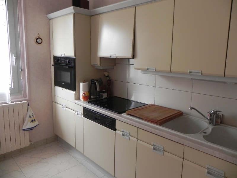 Sale house / villa Perros guirec 245222€ - Picture 8