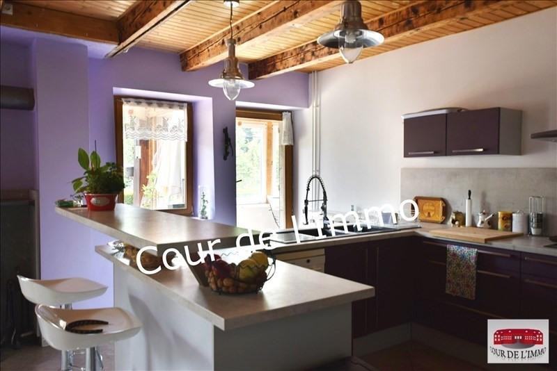 Vente de prestige maison / villa Mieussy 570000€ - Photo 6