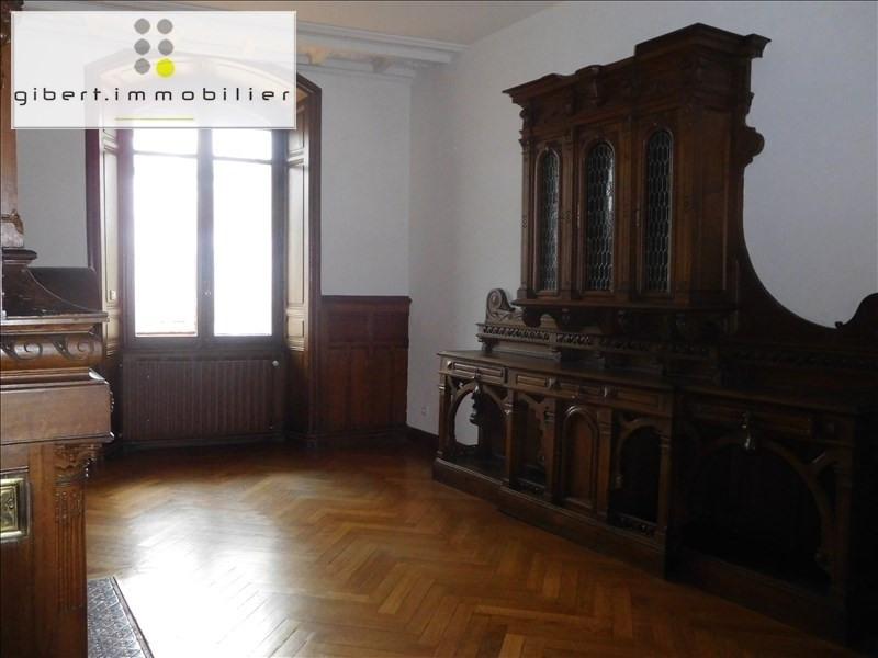 Rental apartment Le puy en velay 831,79€ +CH - Picture 9