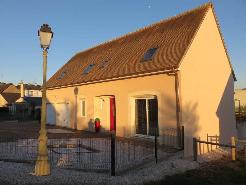 Venta  casa Fresnay sur sarthe 205000€ - Fotografía 10