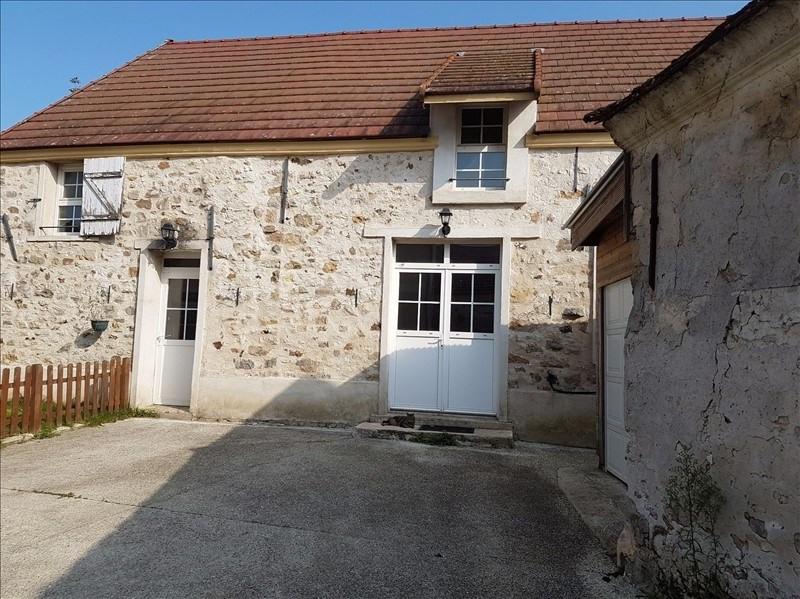 Vente maison / villa La ferte milon 245000€ - Photo 10