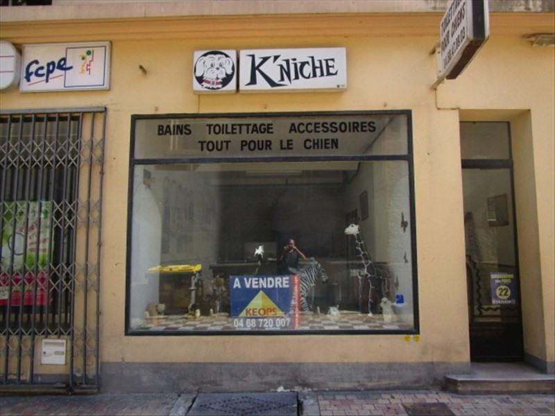Vente local commercial Carcassonne 55000€ - Photo 5