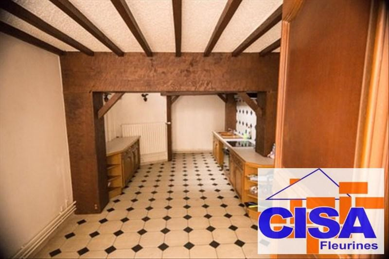 Location appartement Pont ste maxence 590€ CC - Photo 1