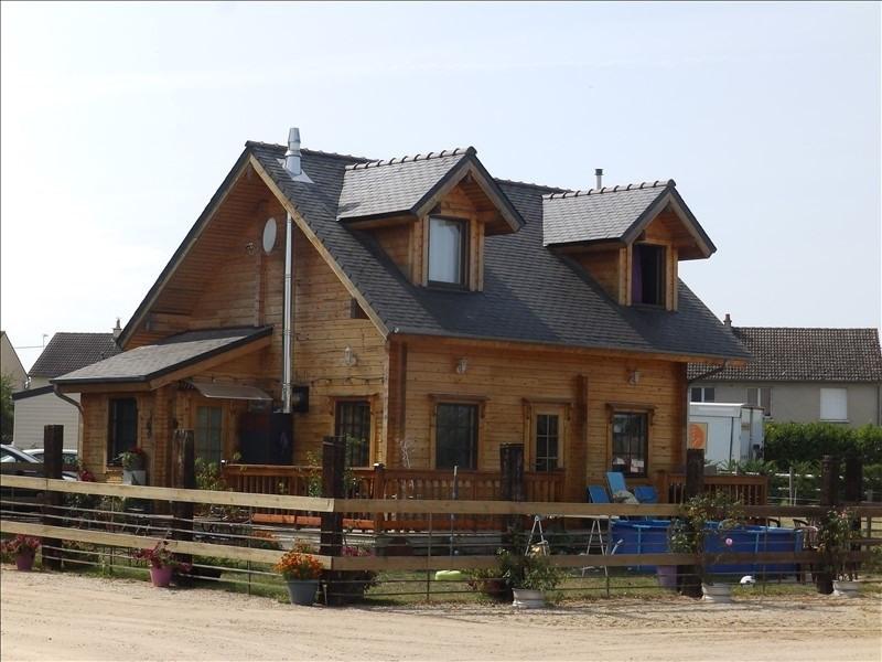 Vente maison / villa Sancoins 530000€ - Photo 7