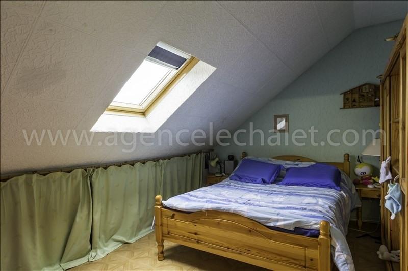 Vente maison / villa Orly 327000€ - Photo 9