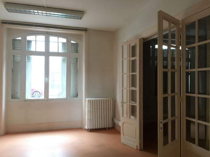 Vente maison / villa Limoges 388500€ - Photo 2