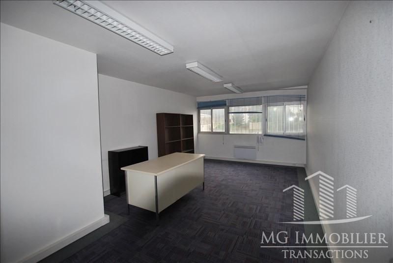 Sale empty room/storage Montfermeil 416000€ - Picture 4