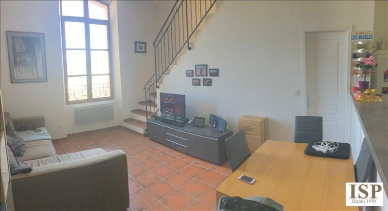 Location appartement Les milles 770€ +CH - Photo 2