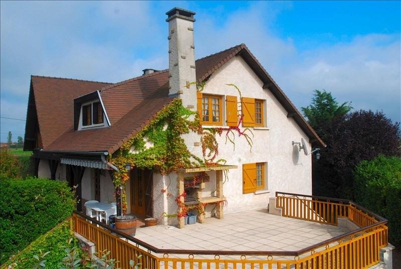 Venta  casa Ouches 292000€ - Fotografía 1