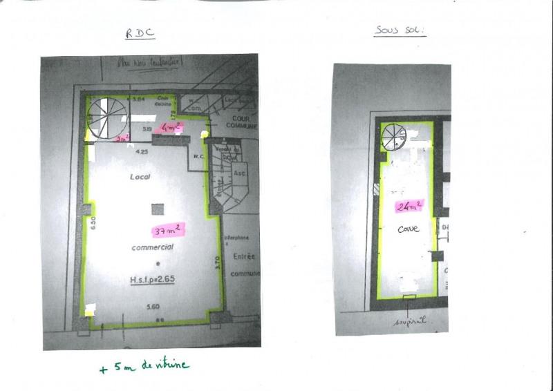 Location boutique Paris 12ème 1800€ CC - Photo 5
