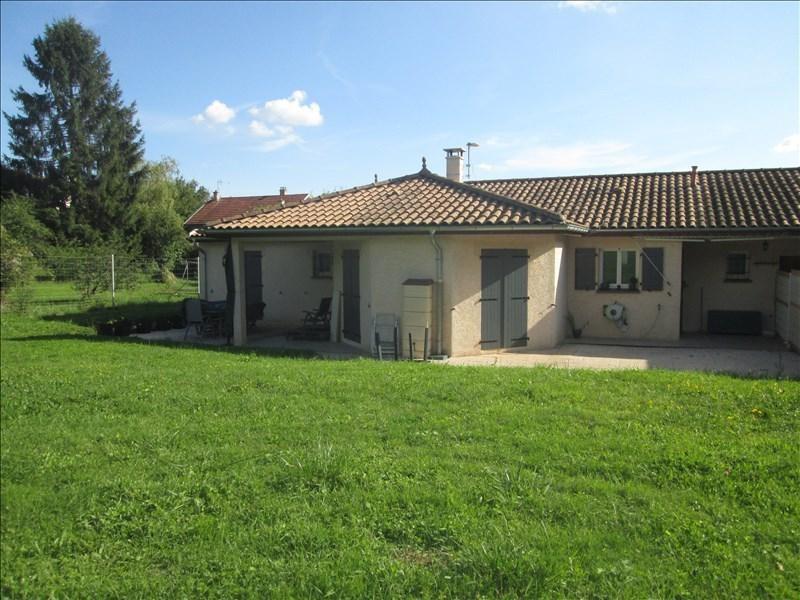 Vente maison / villa Sance 196000€ - Photo 2
