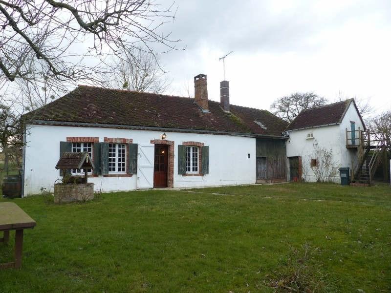 Vente maison / villa Neuvy sautour 93000€ - Photo 1