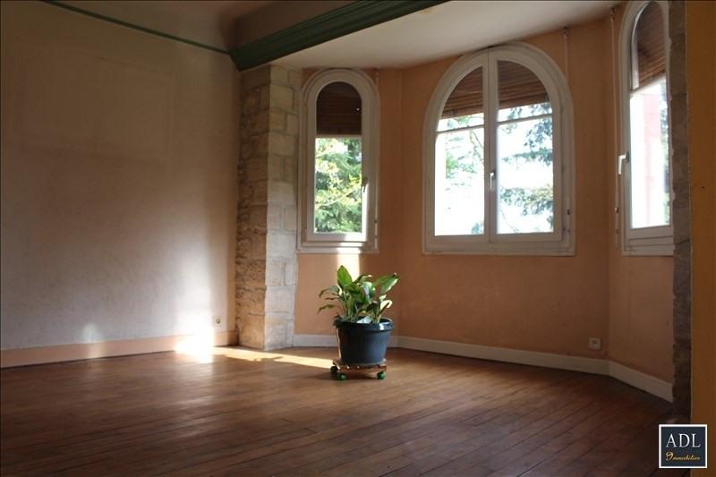 Vente de prestige maison / villa Lamorlaye 616550€ - Photo 7