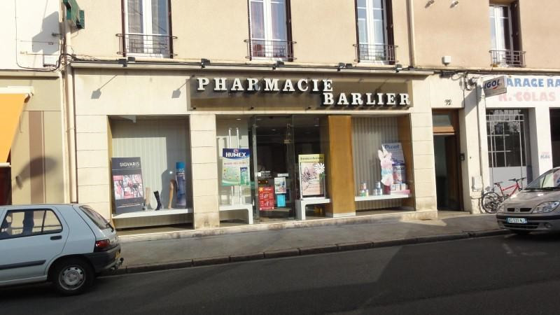 Location local commercial Roanne 500€ +CH/ HT - Photo 6