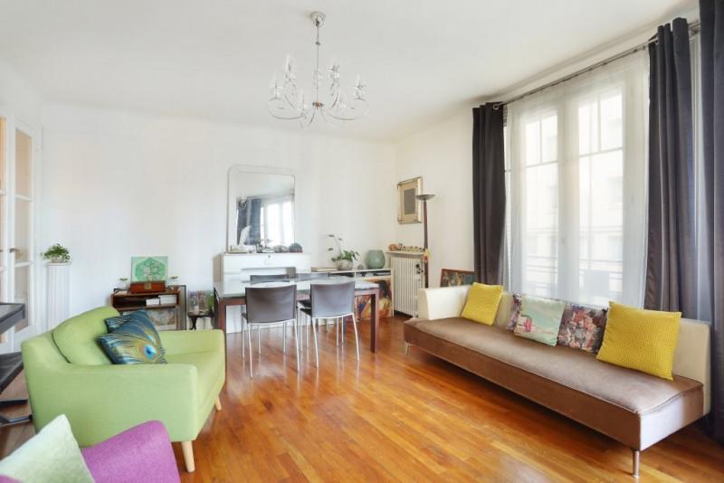 Престижная продажа квартирa Paris 16ème 815000€ - Фото 3