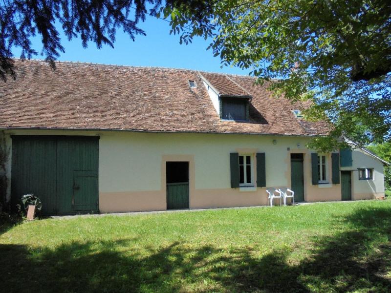 Vente maison / villa Beaulieu sur loire 110000€ - Photo 2