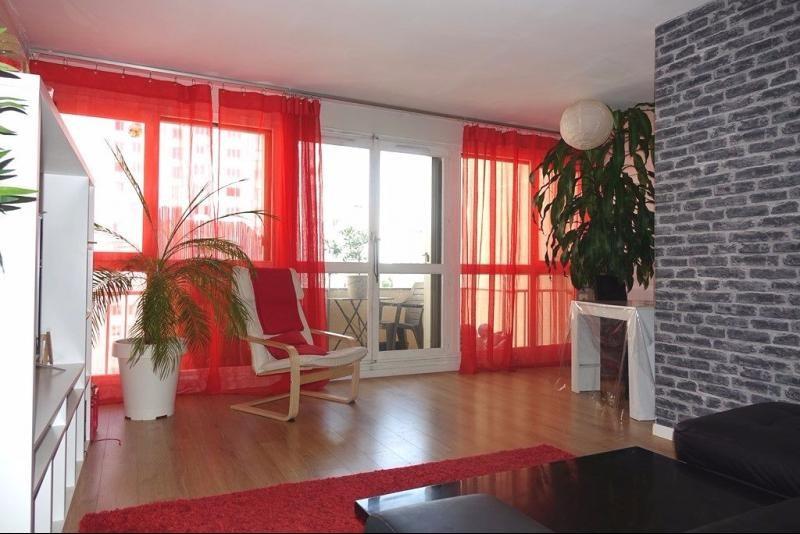 Vente appartement Choisy le roi 230000€ - Photo 1