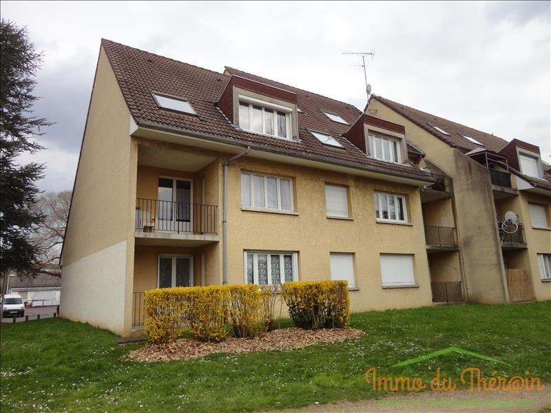 Location appartement Creil 485€ CC - Photo 9