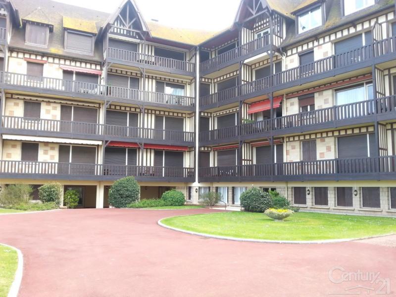 Location appartement Deauville 700€ CC - Photo 1