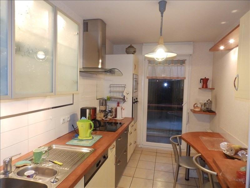 Vente appartement Moulins 210000€ - Photo 5
