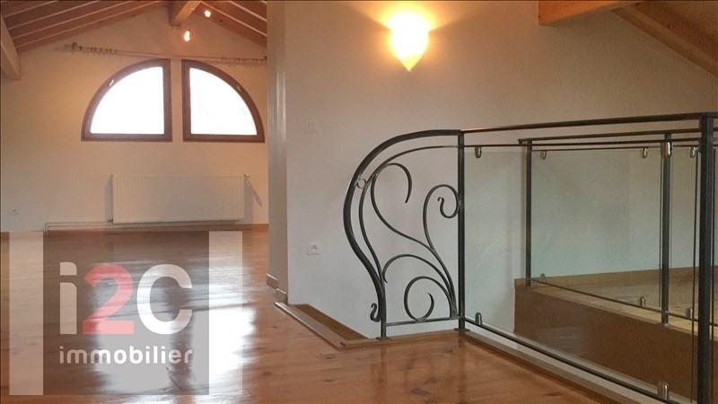 Location maison / villa Prevessin-moens 4400€ CC - Photo 5