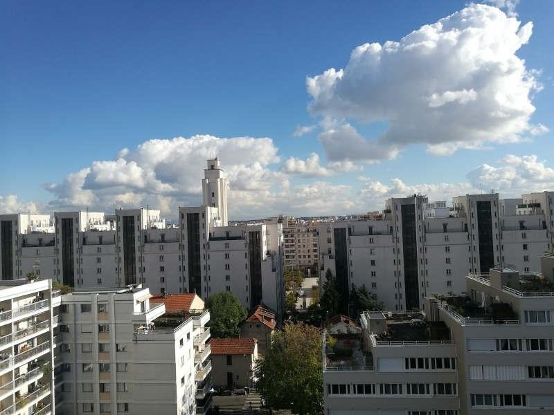 Location appartement Villeurbanne 495€cc - Photo 1