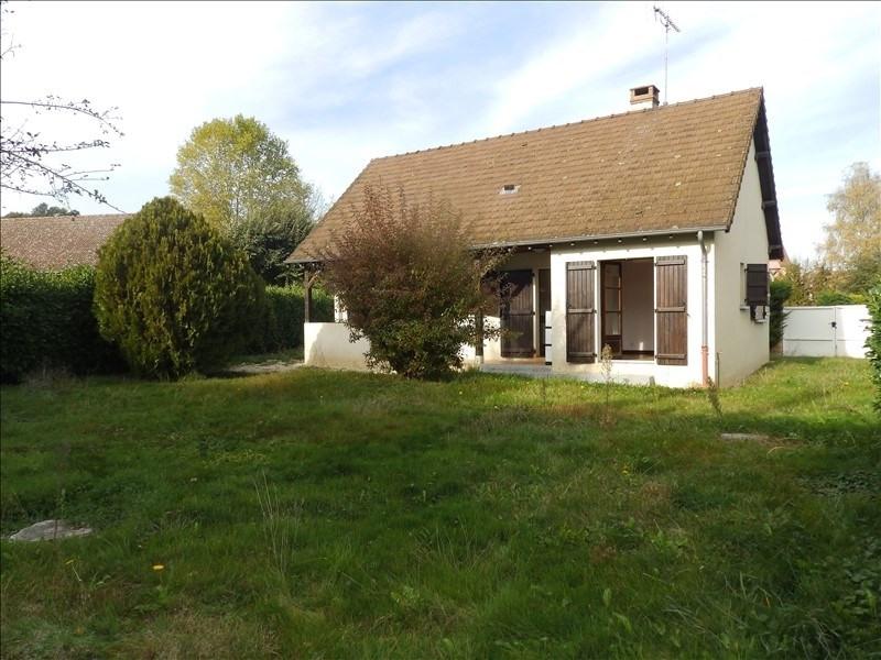 Vente maison / villa Dompierre sur besbre 76000€ - Photo 1