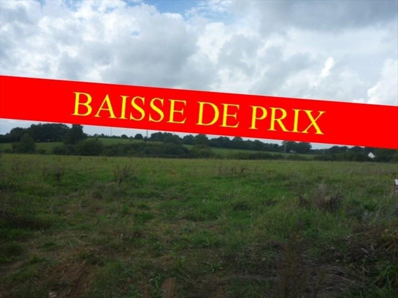 Vente terrain Noyal sur brutz 22470€ - Photo 1