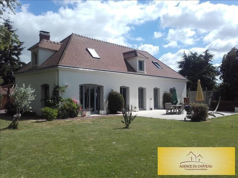 Vente maison / villa Longnes 695000€ - Photo 1