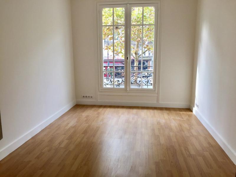 Location appartement Paris 6ème 1880€ CC - Photo 2