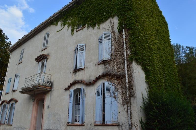 Sale house / villa Les arcs 367500€ - Picture 1