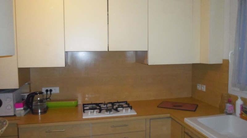 Vente maison / villa Brie comte robert 292000€ - Photo 4