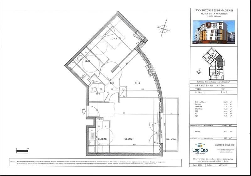 Vente appartement Bezons 258000€ - Photo 3