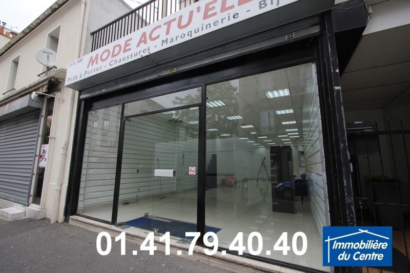Location Boutique Alfortville 0
