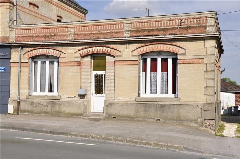 Vente maison / villa Soissons 90000€ - Photo 1